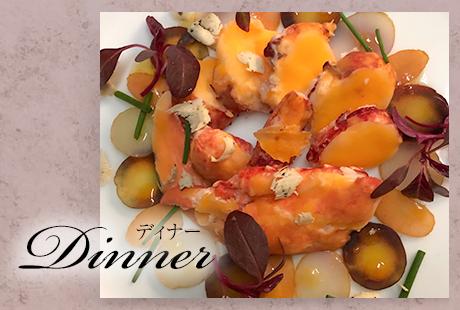half_Dinner_banner